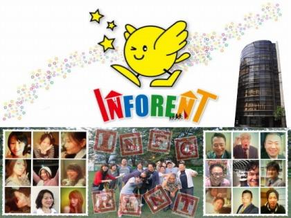 インフォレント公式HP 音楽家支援の不動産会社インフォレントの公式HP
