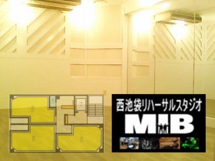 池袋 リハーサル音楽スタジオstudioMIB 東京 豊島区 池袋にあるリハーサル音楽スタジオ