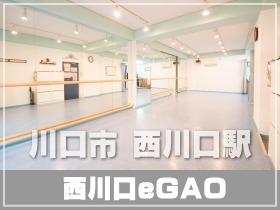 埼玉県川口市の レンタルスタジオ 貸しスタジオ 貸しスペース