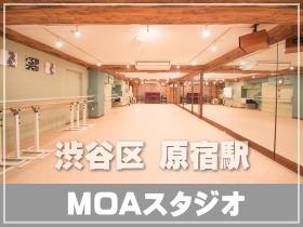 原宿 レンタルスタジオ