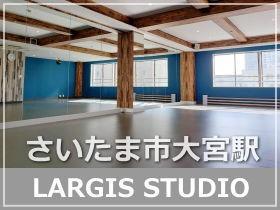 レンタルスタジオ 貸しスタジオ ダンススタジオ 埼玉県 さいたま市 大宮区 大宮