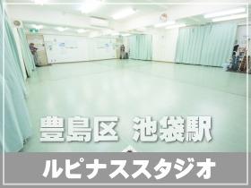 東京池袋貸し レンタルスタジオ