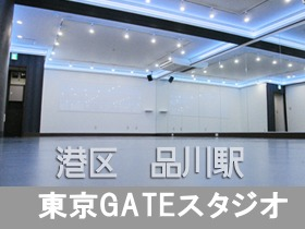 東京 中央線 京王井の頭線 レンタルスタジオ 貸しスタジオ