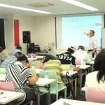 空室対策 差別化を図るプラン セミナー会場