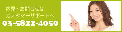 otoiawase500_160