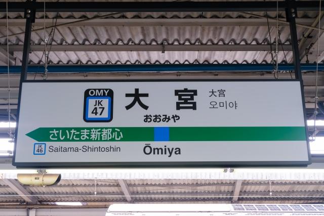 大宮 レンタルスタジオ 埼玉県