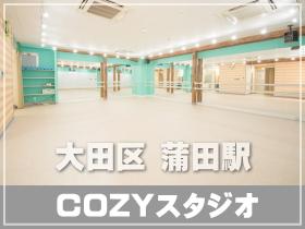 蒲田 ダンススタジオ は 蒲田駅 近 !