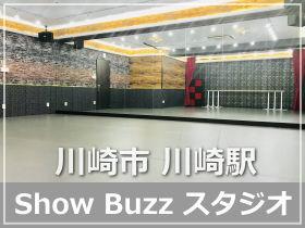 川崎 ダンススタジオ , インスタ映えする レンタルスタジオ