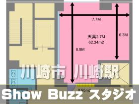 川崎レンタルスタジオ 貸しスタジオ ショウバズスタジオ 図面